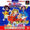 Kids Station Digimon Park (PSX)