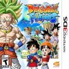 Dragon Ball Fusions (3ds)