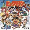 Bikkuriman World (PCE)