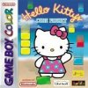 Hello Kitty's Cube Frenzy (GB)