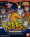 Digimon Adventure : Anode Tamer (WS)