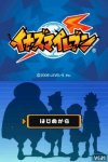 Download Inazuma Eleven (DS) [FR]