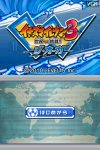 Download Inazuma Eleven 3 - Sekai heno Chousen ! The Ogre (DS) (Traduit en Français)