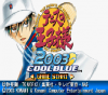Prince of Tennis 2003 Cool Blue (gba)