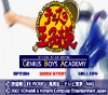 Prince of Tennis Genius Boy academy (gba)