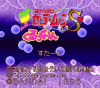 Sailor Moon S kurukkurin (snes)