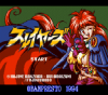 Slayers (snes)