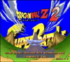 DragonBall Z 2 Super Battle (arcade)
