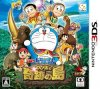 Doraemon Nobita to Kiseki no Shima (3DS)