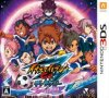Inazuma Eleven Go Galaxy Supernova (3ds)