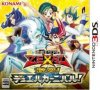 Yu-Gi-Oh Zexal Clash ! Duel Carnival (3ds)