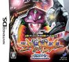 Hissho Pachinko*Pachi-Slot Koryaku Series DS Vol. 4 Shinseki Evangelion Saigo no Mono (DS)