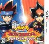 Metal Fight Beyblade 4D x Zero-G Ultimate Tournament (3DS)