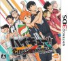 Haikyu !! Cross Team Match ! (3ds)
