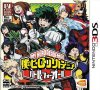 My Hero Academia Battle for All (3ds)