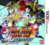 Dragon Ball Heroes Ultimate Mission (3DS)