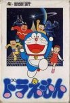 Download Doraemon nes
