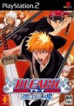 Download Bleach Erabareshi Tamashi [Iso PS2] (NTSC-J) (SCPS-15087)