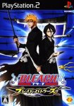 Download Bleach Blade Battlers [Iso PS2] (NTSC-J) (SCPS-15116)