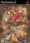 Download Ys IV Mask of the Sun snes