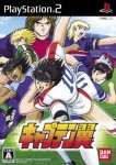 Download Captain Tsubasa NTSC SLPS 25691 PS2
