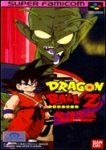 Download Dragon Ball Z Super Gokuuden Kakusei Hen Japon SNES [Traduit en Anglais]