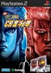 Download Jissen Pachinko Hisshoho ! CR Hokuto no Ken Japan PS2