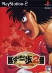 Download Hajime No Ippo 2 Victorious Road [Iso PS2] (Japan) (SLPS-25287)