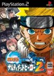 Download Naruto Ultimate Ninja 2 EUROPE PS2