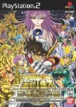 Download Saint Seiya The Sanctuary Europe PS2