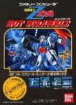 Download Mobile Suit Z Gundam Hot Scramble nes