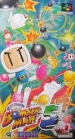 Super Bomberman 5 (SNES)