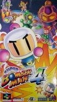 Super Bomberman 4 (SNES)