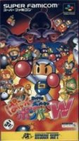 Super Bomberman Panic Bomber World (SNES)