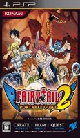 Fairy Tail Portable Guild 2 (PSP)