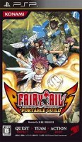 Fairy Tail Portable Guild (PSP)