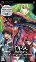 Code Geass  Lelouch of the Rebellion - Lost Colors (PSP)