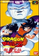 Dragon Ball Z Super Gokuden : Kakusei-Hen (snes)