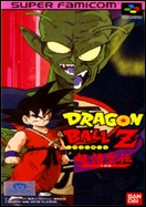 Télécharger Dragon Ball Z Super Gokuuden Kakusei Hen Japon SNES [Traduit en (...)