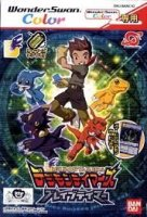 Digimon Tamers : Brave Tamers (WS)
