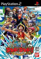 One Piece Round the Land (ps2)