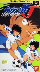 Captain Tsubasa J The Way to World Youth (snes)