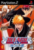 Bleach Erabareshi Tamashii (PS2)