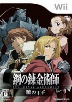 Fullmetal Alchemist : Prince of the Dawn (wii)