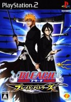 Bleach Blade Battlers (PS2)