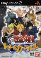 FullMetal Alchemist Dream Carnival (PS2)