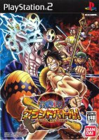 One Piece Grand Battle 3 (ps2)