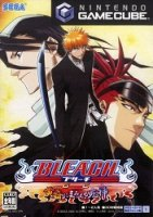 Bleach GC - Tasogare ni Mamieru Shinigami (GC)