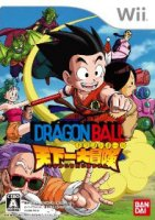 Dragon Ball Revenge of King Piccolo (wii)