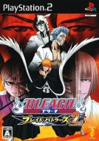 Bleach : Blade Battlers 2nd (PS2)